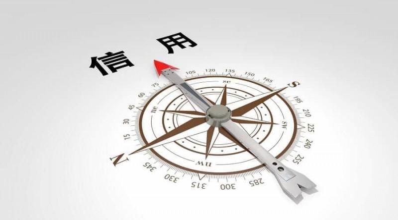 港交所首席中国经济学家巴曙松:区块链是化解征信市场难题一剂良方